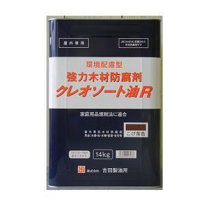「送料無料」吉田製油所 環境配慮型クレオソート油R 14kg|lamd