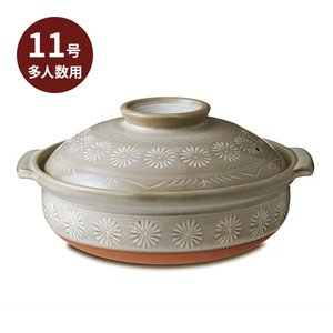 小島陶器 銀峯 三島鍋 11号鍋 土鍋 花三島|lamd