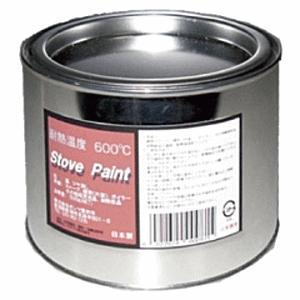 ホンマ製作所 耐熱ストーブペイント 500ml|lamd