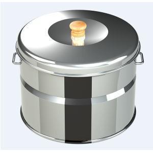 【送料無料】 ホンマ製作所 キッチン スモークキュート  IH-240P ステンレス|lamd