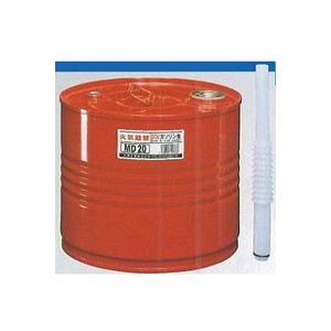 矢澤産業 ガソリン携帯缶 「ミニドラム缶」  20L MD-20  「ガソリン携行缶」|lamd