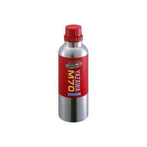 矢澤産業 ガソリンボトル 700cc M70|lamd