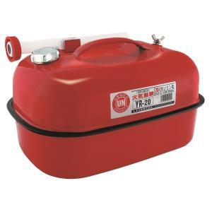 矢澤産業 ガソリン携行缶 20L YR20|lamd