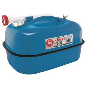 矢澤産業 ガソリン携行缶 20L 青 YB20|lamd