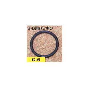 「お取寄せ」矢澤産業 ガソリン携帯缶 S-6用パッキン G-6 「ガソリン携行缶」|lamd