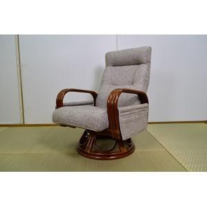 「メーカー直送 代引不可」大竹産業 籐リクライニング回転座椅子 OTK-920|lamd