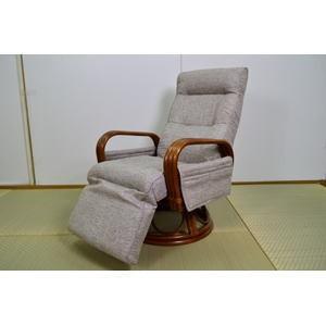「メーカー直送 代引不可」大竹産業 籐フット付リクライニング回転座椅子 OTK-930|lamd