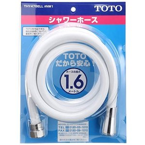 TOTO シャワーホース 水栓金属エルボタイプ用 1.6m THY478ELL#NW1 ホワイト lamd