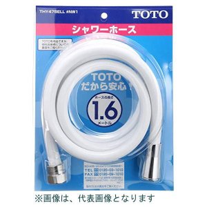 TOTO シャワーホース 水栓金属エルボタイプ用 1.6m THY478ELL #NG2|lamd