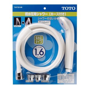 TOTO 低水圧用シャワーヘッド ホース付 THY731HR ホース・アダプター付|lamd