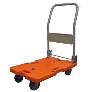 「メーカー直送 代引不可」[離島配送不可] ナンシン 樹脂台車 オレンジ LSK-211R[LSK211R]|lamd