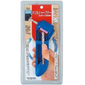 ミツトモ RELIEF 鉄工用ドリル刃再研磨用 ドリルシャープナー  23804|lamd