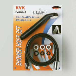 KVK シャワーホース&STヘッドセット 黒 PZ623L-2|lamd