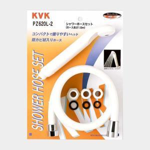KVK シャワーホース&STヘッドセット 白 PZ620L-2|lamd