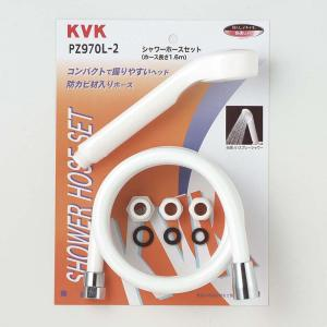 KVK シャワーホース&ASヘッドセット 白 PZ970L-2|lamd
