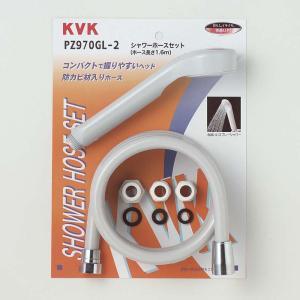KVK シャワーホース&ASヘッドセット グレー PZ970GL-2|lamd