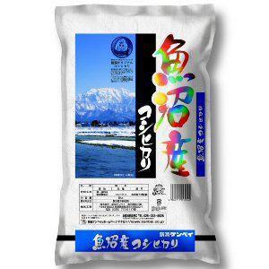 「令和元年産」◎12袋まで1個口◎新潟ケンベイ 魚沼産コシヒカリ 2kg [送料無料対象外]|lamd