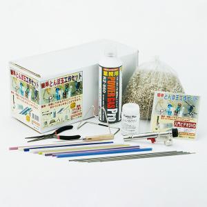 新富士バーナー 簡単 とんぼ玉 工作セットガラス細工10点とんぼ玉製作フルセットTD-100|lamd