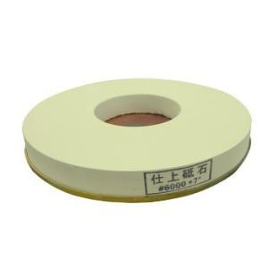 「送料無料」 SHINKO[新興製作所] ホームスカッター用砥石 [6000] 180mm lamd