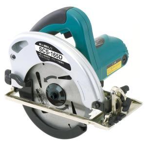 木材、合板の切断に。 ダストバッグ付。集塵機に接続が可能。 アルミベース、ブレーキ付。  ■電源:A...