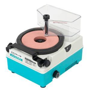 刃物に合わせて回転数調節可能。砥ぎ水は本体内部の容器に溜める構造。仕様:電源AC100V周波数50/...