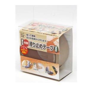 高森コーキ 滑り止めテープ RSS-20R お風呂場 階段 廊下などに|lamd