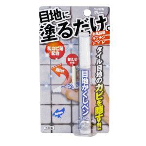 高森コーキ 目地かくしペン ミニ グレー RW-3|lamd