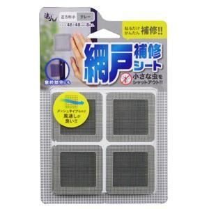 高森コーキ 網戸補修シート 正方形 小 グレー RNS-01GY|lamd