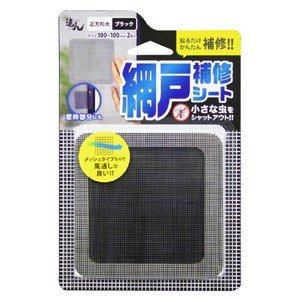 高森コーキ 網戸補修シート 正方形 大 ブラック RNS-02BK|lamd