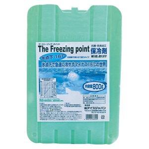 アイスジャパン ザ・フリージングポイント 800 マイナス16℃ FIH-18-16 lamd