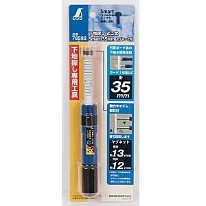 シンワ測定 下地探し どこ太 Smart 35mm マグネット付 78592「下地センサー」 lamd 02