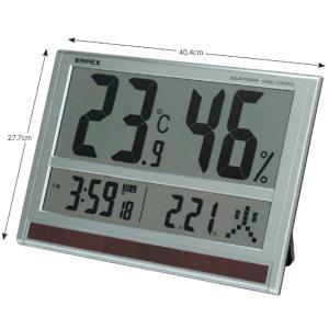 【送料無料】 エンペックス ジャンボソーラー温湿度計 TD-8170 lamd