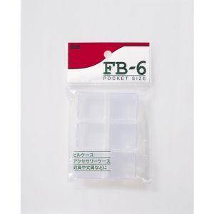 明邦 MEIHO[メーホー] FB-6 クリアーの関連商品10