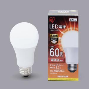 アイリスオーヤマ LED電球 E26 広配光 60形相当 電球色 LDA8L-G-6T4 lamd