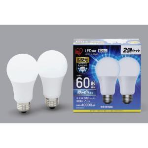 アイリスオーヤマ LED電球 E26 広配光 60形相当 2個セット 昼白色 LDA7N-G-6T42P lamd