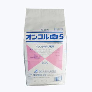 OATアグリオ オンコル粒剤5 3kg|lamd