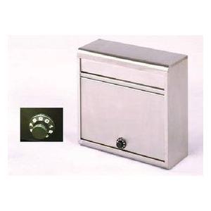 グリーンライフ 薄型ステンレスポスト  PH-614D  [ダイヤル錠付] 郵便ポスト|lamd