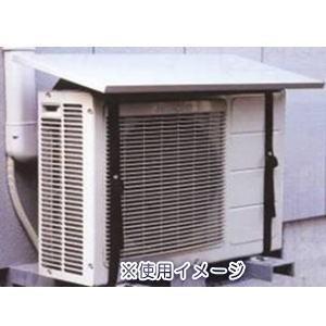外山産業 エアコン室外機用日よけ エアコンハット3|lamd