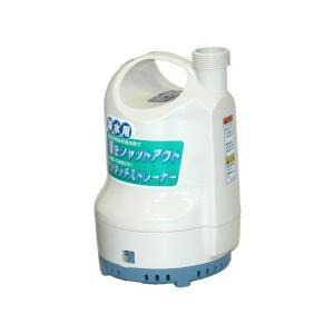 工進 海水用水中ポンプ ポンディ SK-63210[60Hz 西日本専用]|lamd