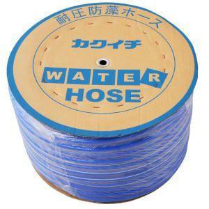 カクイチ アレス 散水ホース 耐圧 防藻 「15mm×50M」 lamd