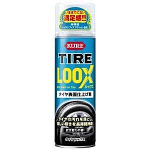 KURE  クレ TIRE LOOX タイヤ ルックス 480ml E-1179-13D lamd