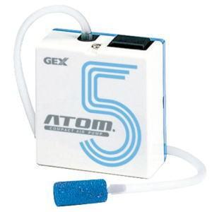 GEX ジェックス 携帯用乾電池式エアーポンプ アトム5 lamd