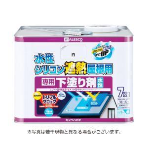 「送料無料」 カンペハピオ 水性シリコン遮熱屋根用 専用下塗り剤 「7K」 |lamd