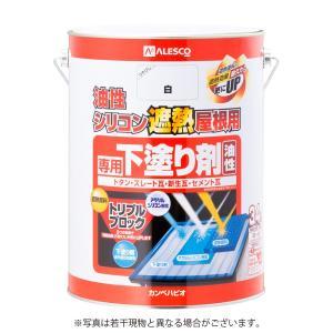 カンペハピオ 油性シリコン遮熱屋根用専用下塗り剤 「3.4L」 |lamd