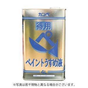 ■特徴 ・油性・合成樹脂系塗料(1回塗りハウスペイント、トタン用、油性ウレタンニス、   油性カラー...