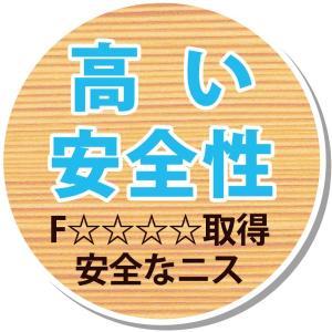 カンペハピオ 水性着色ニス 「100ml」  [新メープル]|lamd|05