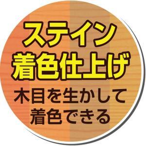 カンペハピオ オイルステインA 「100ml」 [オーク]|lamd|05