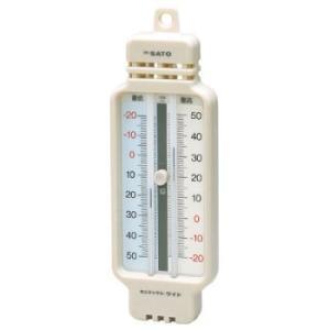 佐藤計量器 ミニマックス・ワイド [アイボリー] 温度計 -20〜50℃|lamd