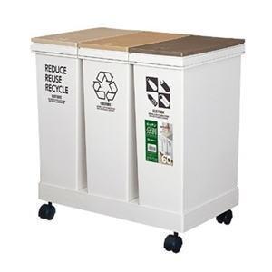 アスベル 資源ゴミ横型3分別ワゴン|lamd