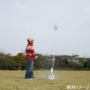 タカギ ペットボトル ロケット 製作キット2 A400 lamd 02